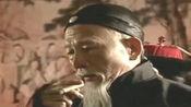 走向共和:李鸿章代王爷签订辛丑条约,并对王爷说:你还年轻,以后的路还长着呢