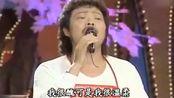 费玉清黄安追求关之琳,张菲一曲夺走美人心,真是有才人!