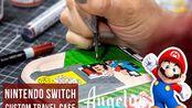 任天堂Switch收纳包DIY超级马里奥兄弟图案主题- Angelus Paint