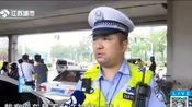 南京:新条例实施一月 仍有车辆不合规