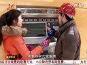 视频: 哈尔滨地铁一号线理工大学站完成设备安装[黑龙江新闻联播]