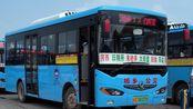 【公交POV】梧州藤县公交12路(藤县高铁站→白泥塘)前方展望视频