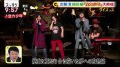 2020-02-10_ZIP+スッキリ-スキマスイッチ+志尊淳+城田優【生肉】