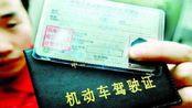 终于说再见了,驾驶证!上海已经开始实行不需要驾驶证了