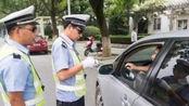 碰到交警查车,没带驾驶证怎么办?用这2个办法交警都拿你没辙