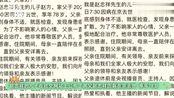 知名主持人赵忠祥在京去世,生命最后时光感叹北京初雪太美