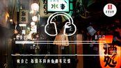 【抖音歌曲】呂口口 - 我要的 (COVER_ C.vo_阿達娃_蘇靖凱) [動態歌詞x高音質] HOPEMSC