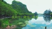 【CCVC的Vlog】七星岩景区游览的流水账-广东肇庆-小蚁4K+以及手持云台拍摄