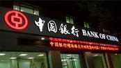 银行利率又上涨了,办银行卡的时候,有必要开通短信业务吗?