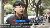 贵州省两会即将召开,大家对今年的两会有什么期待?