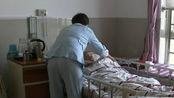 应全国推广!西安带薪陪护假5月施行:老人住院子女最多休20天