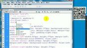 51rgb-dw案例【2】优酷首页布局之页面框架搭建