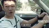 陈翔六点半:王炸表白女神冷檬被拒,今天却主动上他车,搞事情的节奏吗?
