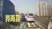 路怒症最高境界:南海艾力绅大战广州飞度!
