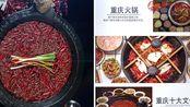 重庆加盟火锅店哪家正宗,这家手册在手美食也有