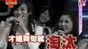 小鬼刘忻-冻结+爱的主打歌+床前明月光+爱爱爱+菊花台 娱乐星工厂片段合辑