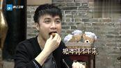 12道锋味 第2季古巨基上谢霆锋美食节目,听着两个香港人讲普通话好搞笑,哈哈!