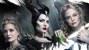 沉睡魔咒2:爱洛公主背叛黑魔女,黑魔女惨遭腹黑王后围剿,气愤!