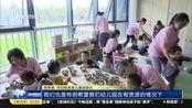 市妇联:围绕幼儿托育、生育配套等拟提交10份提案议案