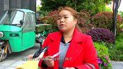 浙江安吉:身份证号被异地参保 我该怎么办?