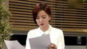 韩剧:亲子鉴定结果出来,善良的贤秀竟是豪门太太的女儿!