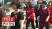 【天津】静海区团泊镇组织居民开展地震灾害救助应急演练
