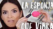 【Ratolina】【西语】会震动的美妆蛋有用吗/La Beauty Blender que vibra Funcionan estos trastos?