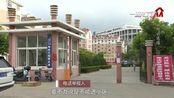 """不装 """"ETC""""禁止入小区?中国银行捆绑推广?"""