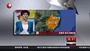 淘宝将正式投诉工商总局网监司刘红亮:称刘红亮在监管过程中程序失当、情绪执法、方式错误、结论不客观[东方新闻]