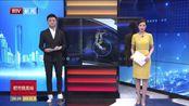 四川宜宾:驾校教练毛巾遮手指导女学员