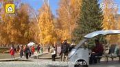 【开眼看世界】绝美!新疆可可托海引数万游客打卡