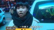 京城圣诞狂欢 民警力保平安