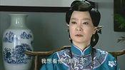如意:谭夫人想给老袁一笔钱回家过日子,老袁对她提出一个要求!