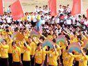视频: 高三1 雨过天晴 宁德市民族中学校运会开幕式