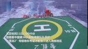 """【""""雪龙2""""号首闯""""咆哮西风带""""进入南极】[鼓掌]北京时间11月11日13时49分,搭载着中国第36次南极考察队队员的""""雪龙2""""号极地科考破..."""
