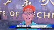 长春市农安县德彪小学十一国庆哈尔滨伊春研学旅行专集