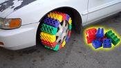 用乐高制成的汽车轮胎能开上路吗?一脚油门下去,结果意外发生了!