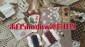 【礼物开箱】来自shadow冰的礼物//自制素材//自制书衣//miya手作