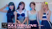 【BLACKPINK】KILL THIS LOVE日文版预告!期待不一样的粉墨