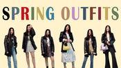 LEA_OutfitsDiary|Nanushka|春季穿搭|一件皮衣外套的六种搭配方式