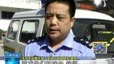 汉中:私刻交警公章帮学员作弊 这个驾校教练胆真大