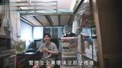 住110尺劏房的港男:我20岁开始轮候公屋 买房有9成按揭也要70万