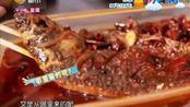 孕妇爱吃烤鱼 检测血液竟呈白色