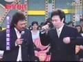 费玉清讲笑话连载 www.soso020.com