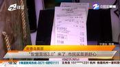 全国首个智慧菜场模式 率先在浙江宁波鄞州区上线