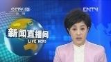 [视频]女职工产假由90天延长至98天