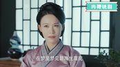 新白娘子传奇:白素贞元神已散,许仙看着白蛇痛苦不已