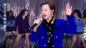 程潇、宋妍霏、刘美麟、王弦合唱《致亲爱的闺蜜》,惊艳全场!