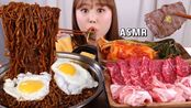 【g-ni】共有30496kbang和貉子混合的铜和大牌五花肉一起吃过牛肉!啊!(2019年11月25日18时30分)