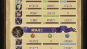 剑(nv)与(yao)远征17-1